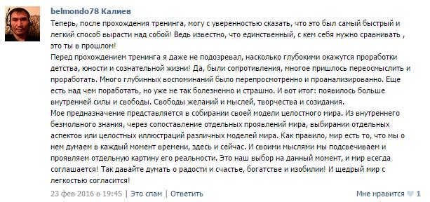 Калиев