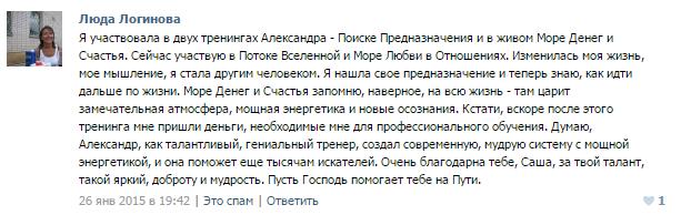 loginova