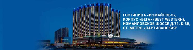 гостиница1